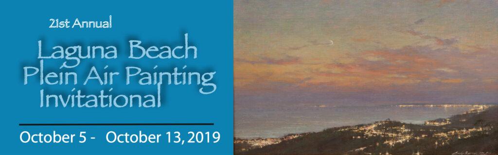 Invitational Artists - Laguna Plein Air Painters Association