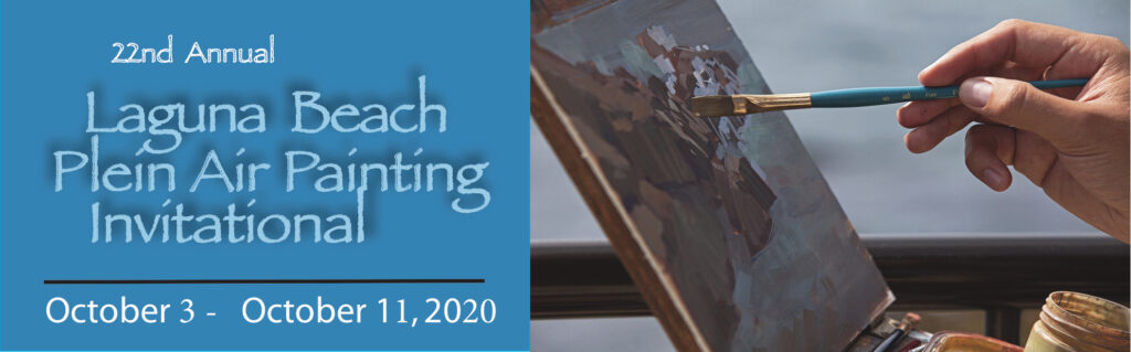 2020 Laguna Plein Air Invitational