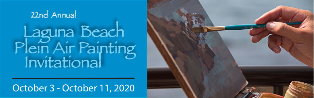 2020 Laguna Plein Air Painting Invitational